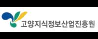 고양지식정보산업진흥원@2x